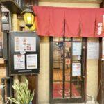 """ハモニカ横丁の名店「珍来亭」隠れた人気メニュー""""ピー肉丼""""とは?"""