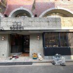 東急裏エリアにイタリアン&ピッツェリア×カフェ「GONZO」がオープンへ