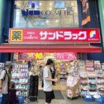 吉祥寺サンロード入口の「サンドラッグ」が閉店へ