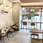 人気パン屋「ベーカリーカフェクラウン三鷹店」広々イートイン&3種のおすすめパン