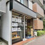 吉祥寺通り沿いにデザイン会社による小さなお酒処「Bar CASA」がオープンへ