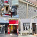 吉祥寺エリア|2021年10月中旬の開店・移転情報まとめ【全5店舗】Vol.2